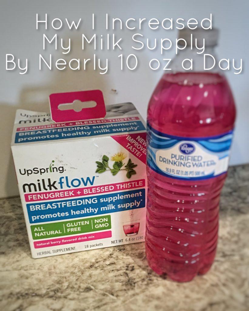 milkflow